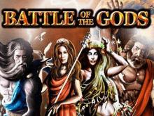 Игровой автомат Битва Богов в казино ГМСлотс